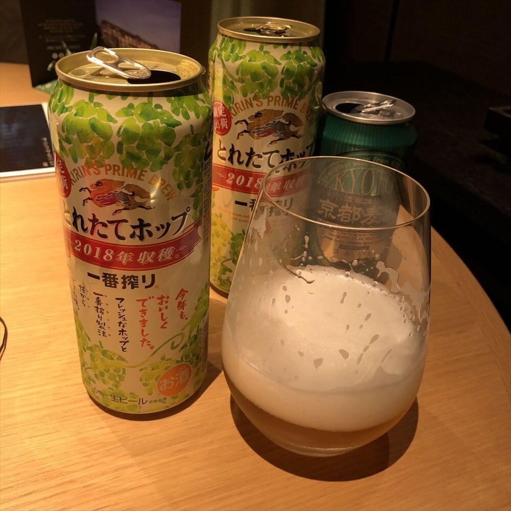 リッツカールトン京都で部屋飲み