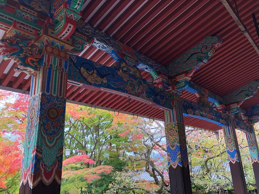 永観堂の寺宝展3
