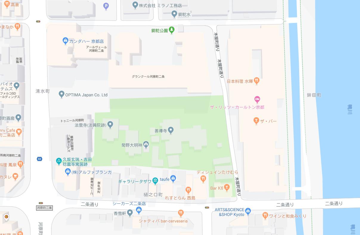 リッツカールトン京都の西側に広がる寺域