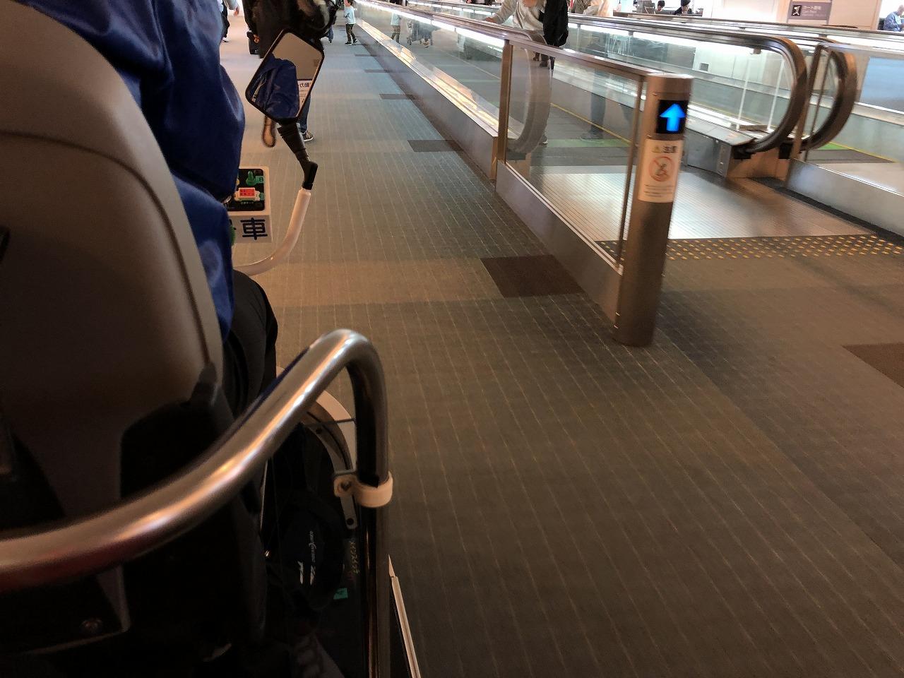 羽田空港のピコピコカー