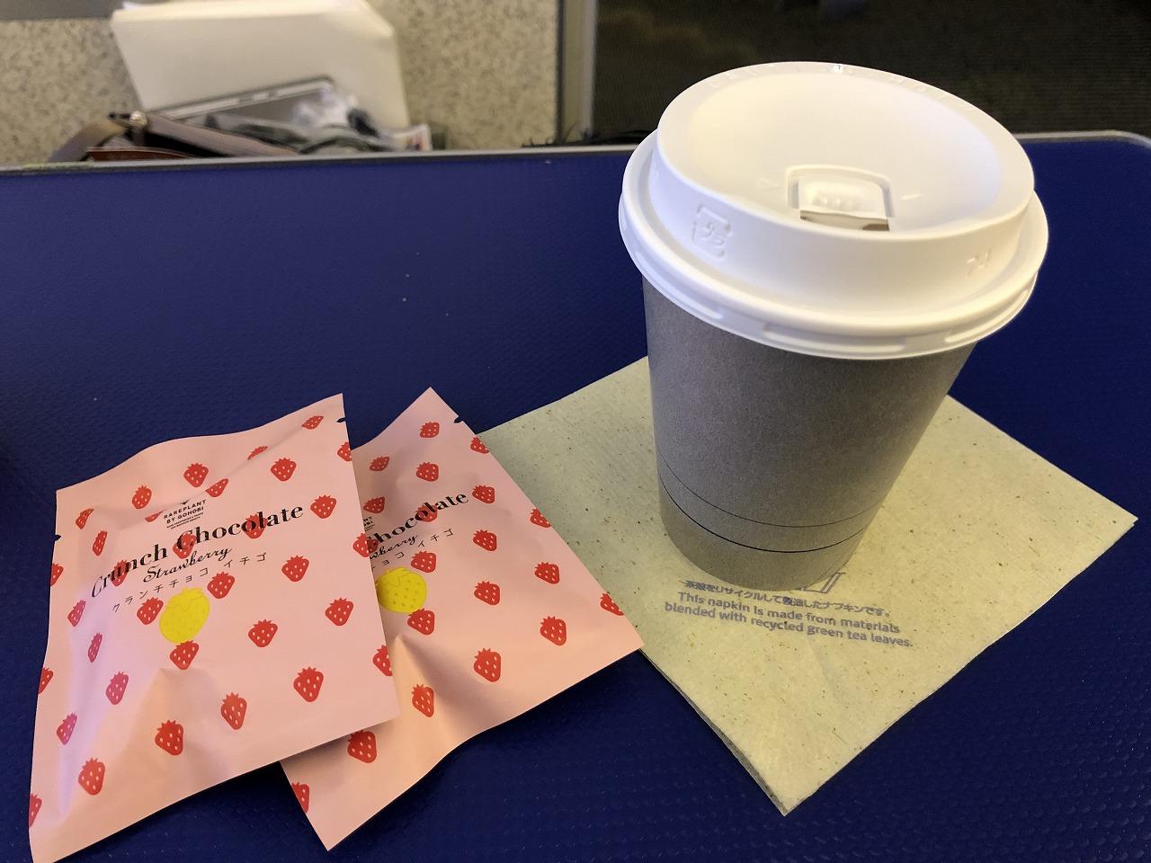 ANA473便プレミアムクラスのTWGの紅茶