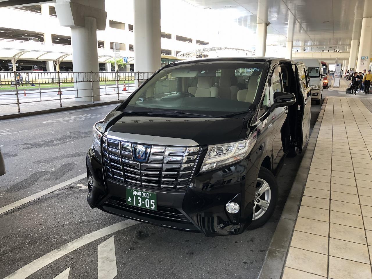 リッツカールトン沖縄のハイヤータクシー(アルファード)