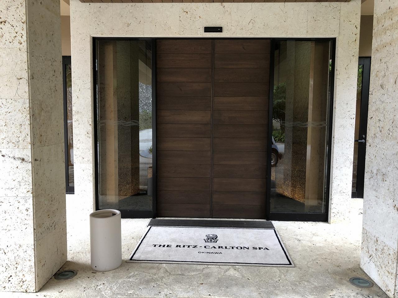 リッツカールトン沖縄のフィットネスセンターの入り口