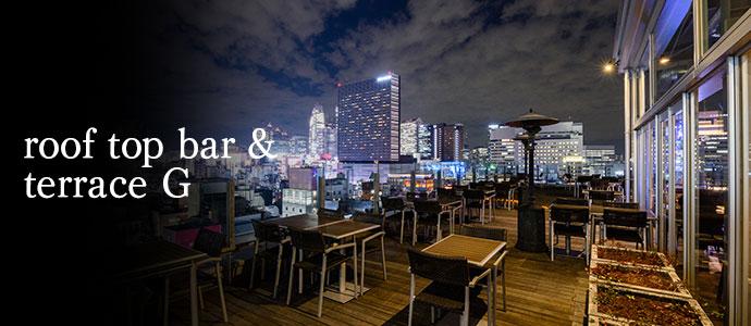 新宿グランベルホテル「roof top bar & terrace G」