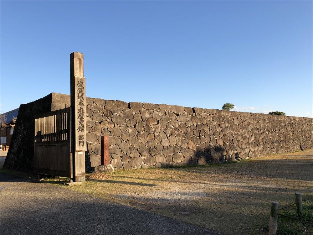 佐賀城の石垣2