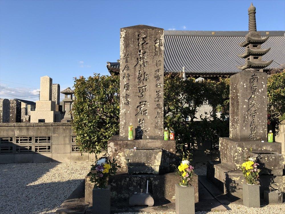 佐賀市の本行寺の江藤新平のお墓1