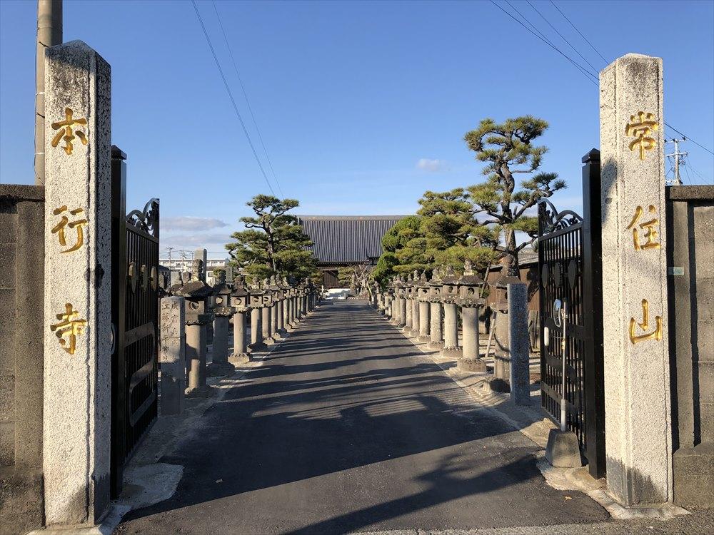 佐賀市の本行寺1