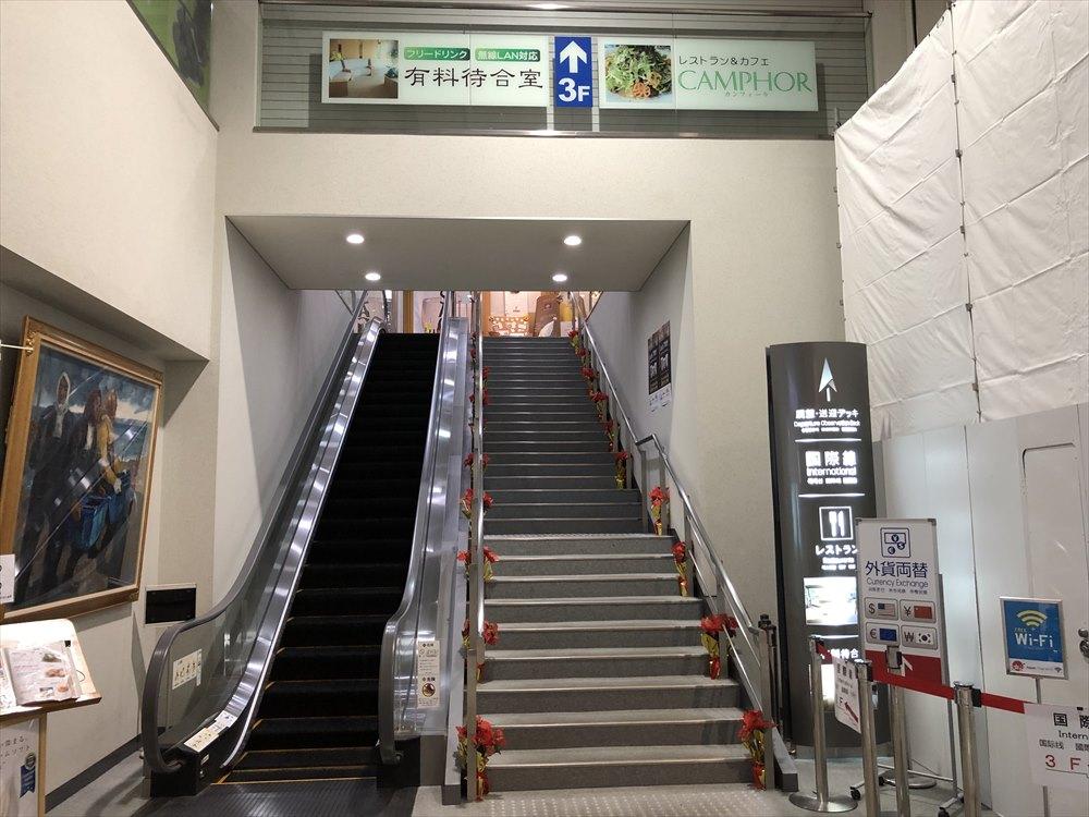 佐賀空港の有料待合室は3階にある
