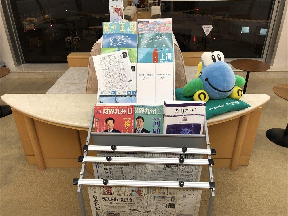 佐賀空港の有料待合室1