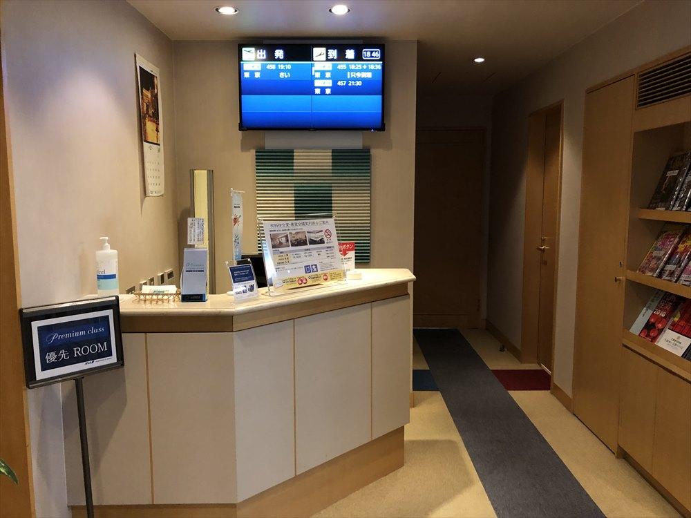 佐賀空港の有料待合室の受付
