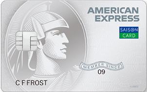 セゾンパール・アメリカン・エキスプレス・カード(デジタル)券面デザイン