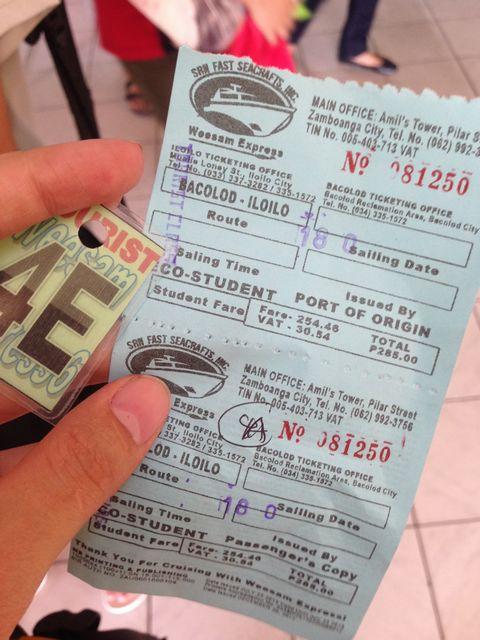 イロイロ島行きのチケット