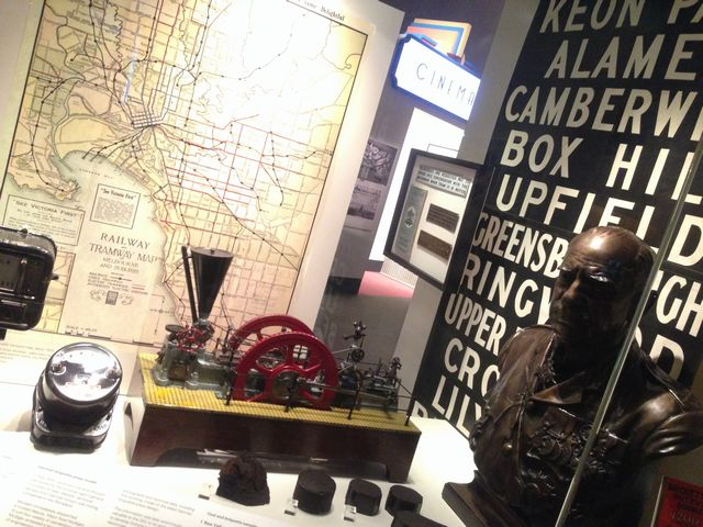 メルボルンの博物館の太古エリア