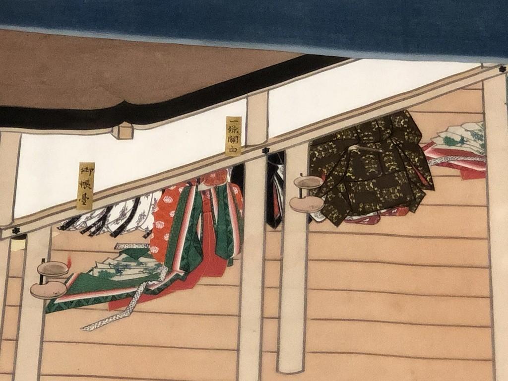 「桜町殿行幸図」の紫宸殿