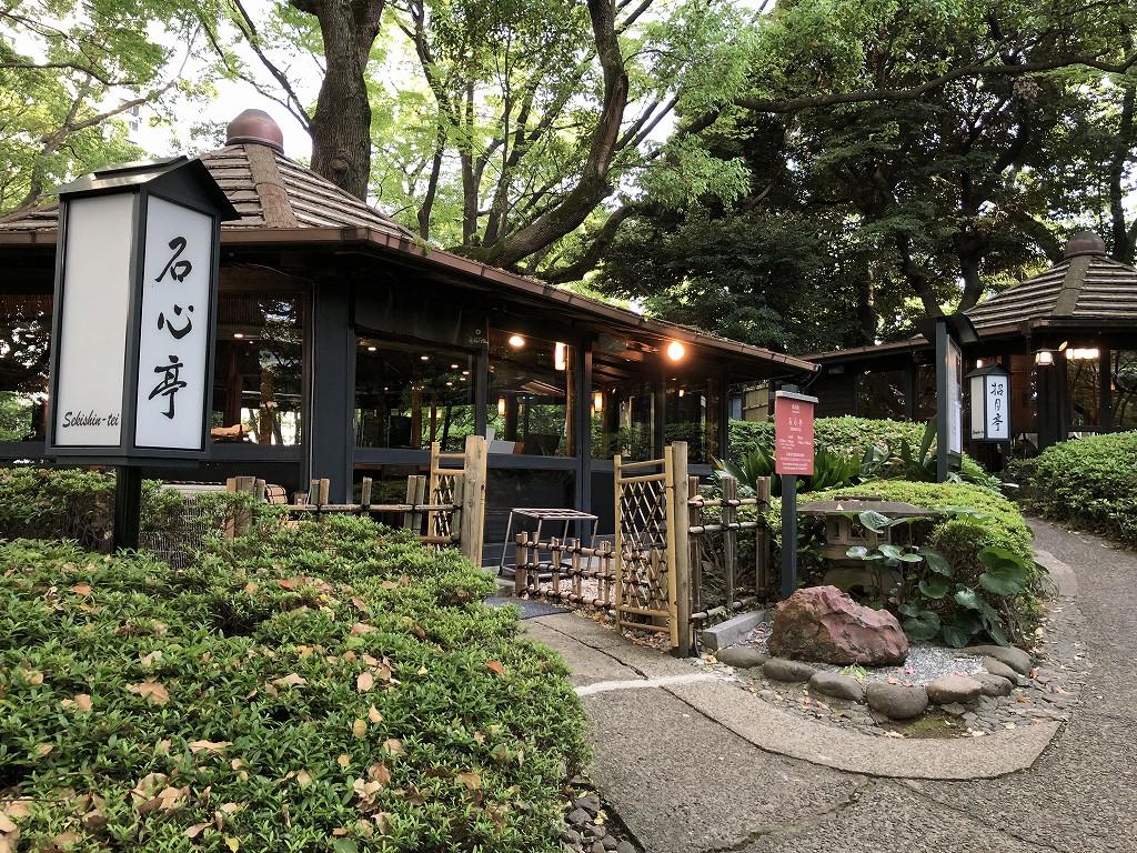 ホテルニューオータニの日本庭園の石心亭