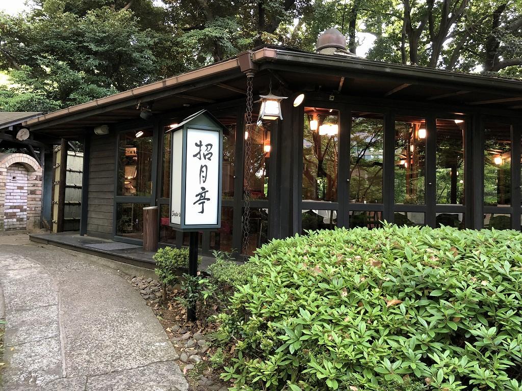 ホテルニューオータニの日本庭園の招月亭