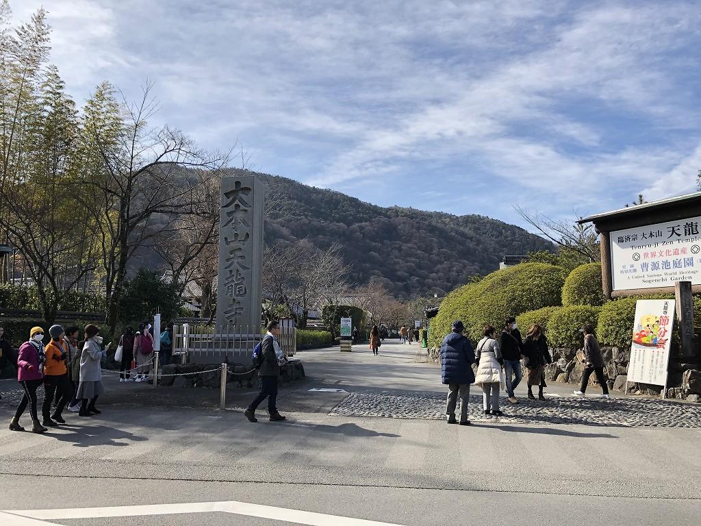 日曜日午後の天龍寺の前