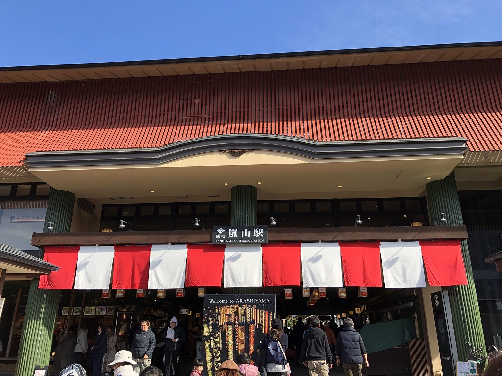 日曜日午後の嵐電嵐山駅