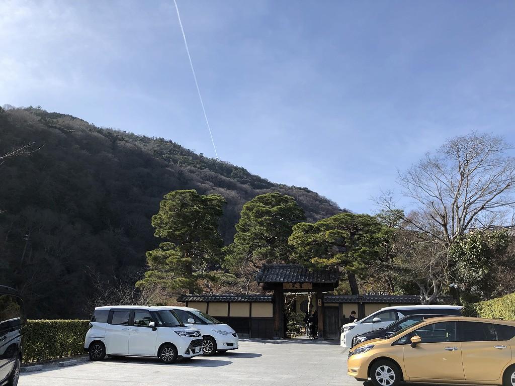 翠嵐ラグジュアリーコレクションホテル京都の駐車場
