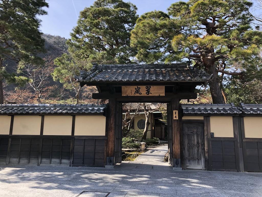 翠嵐ラグジュアリーコレクションホテル京都の一の門