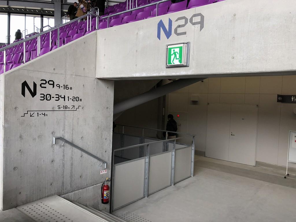 サンガスタジアムのゴール裏1階席1