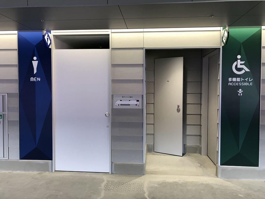 サンガスタジアムのゴール裏1階席のトイレ1