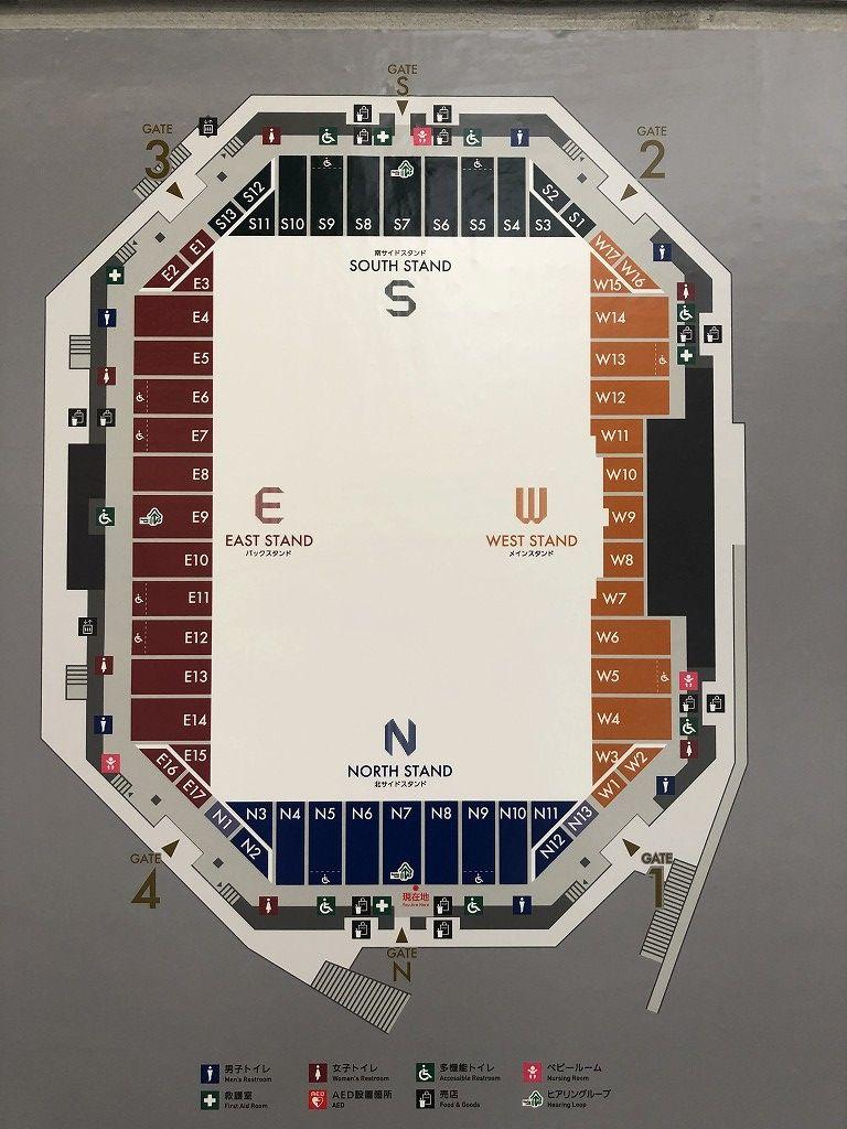 サンガスタジアムのゴール裏1階席のトイレ5