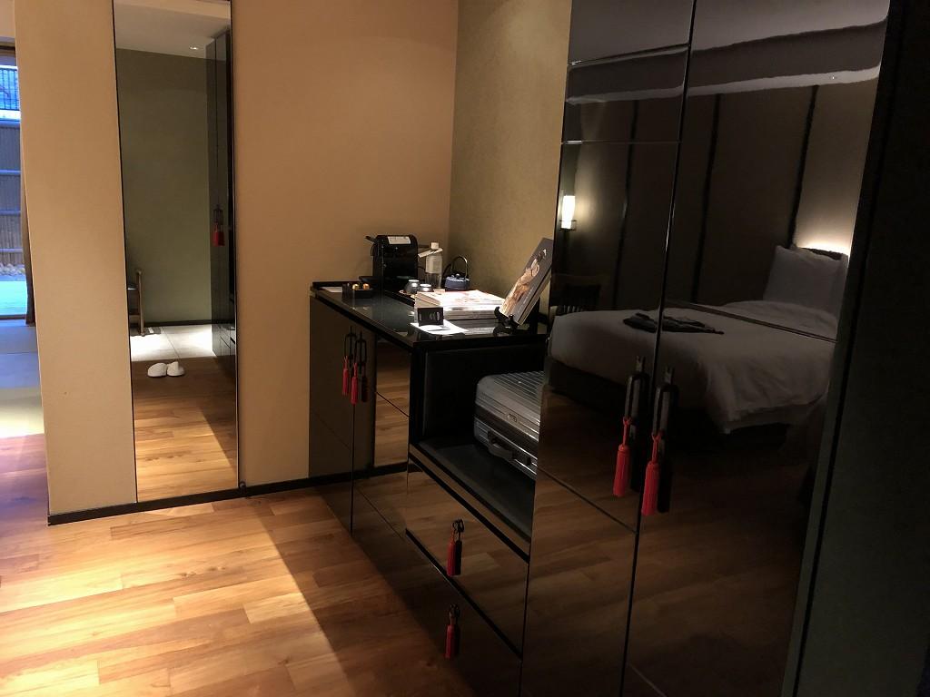 翠嵐ラグジュアリーコレクションホテルの柚葉2