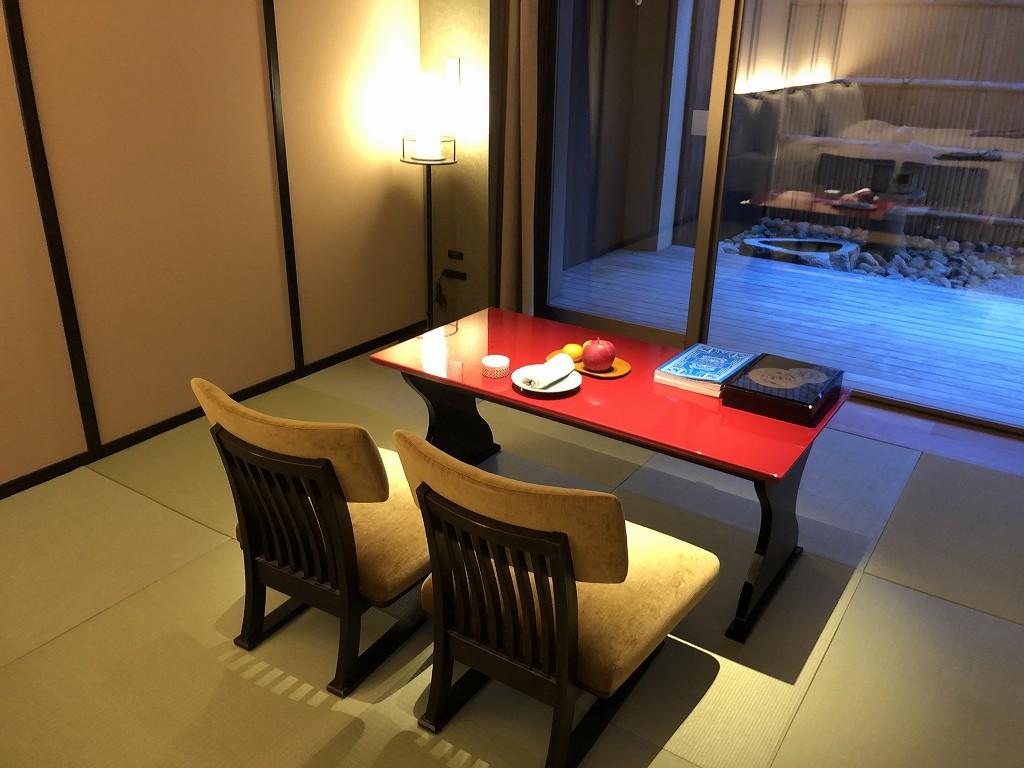 翠嵐ラグジュアリーコレクションホテルの柚葉4