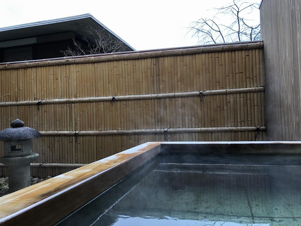 翠嵐ラグジュアリーコレクションホテル京都の露天風呂(昼間)