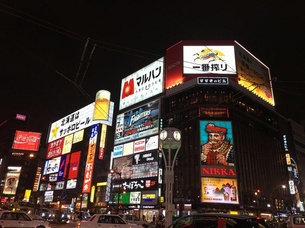 札幌のニッカウヰスキーの看板