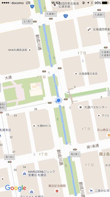 札幌の大通りと創成川の交差地点