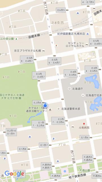 北海道庁裏手の地図