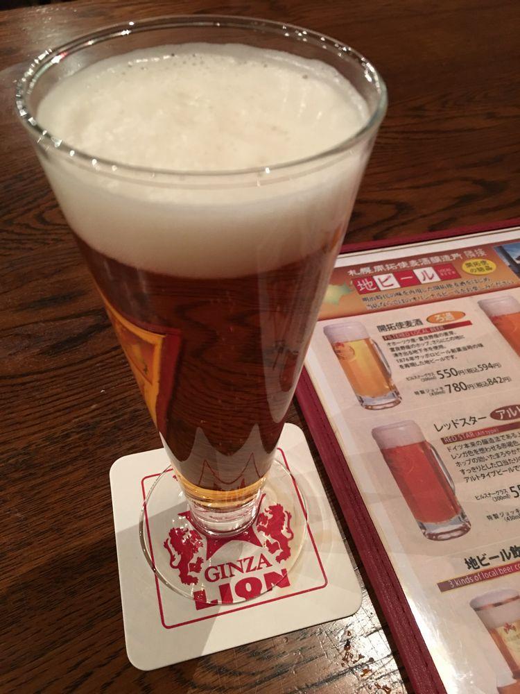 開拓使ビール(ろ過)