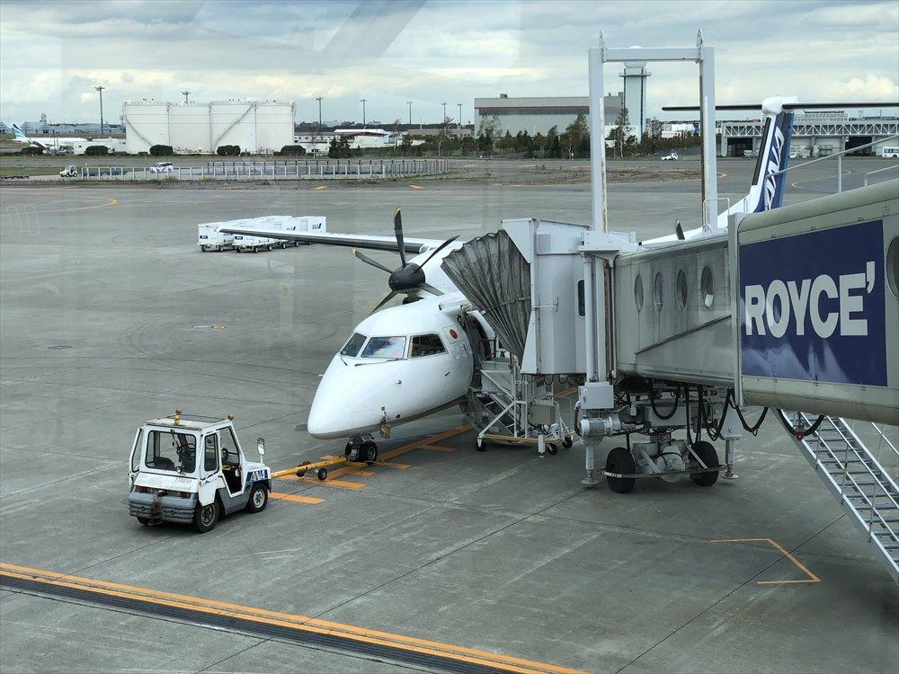 ANA1226便に搭乗1