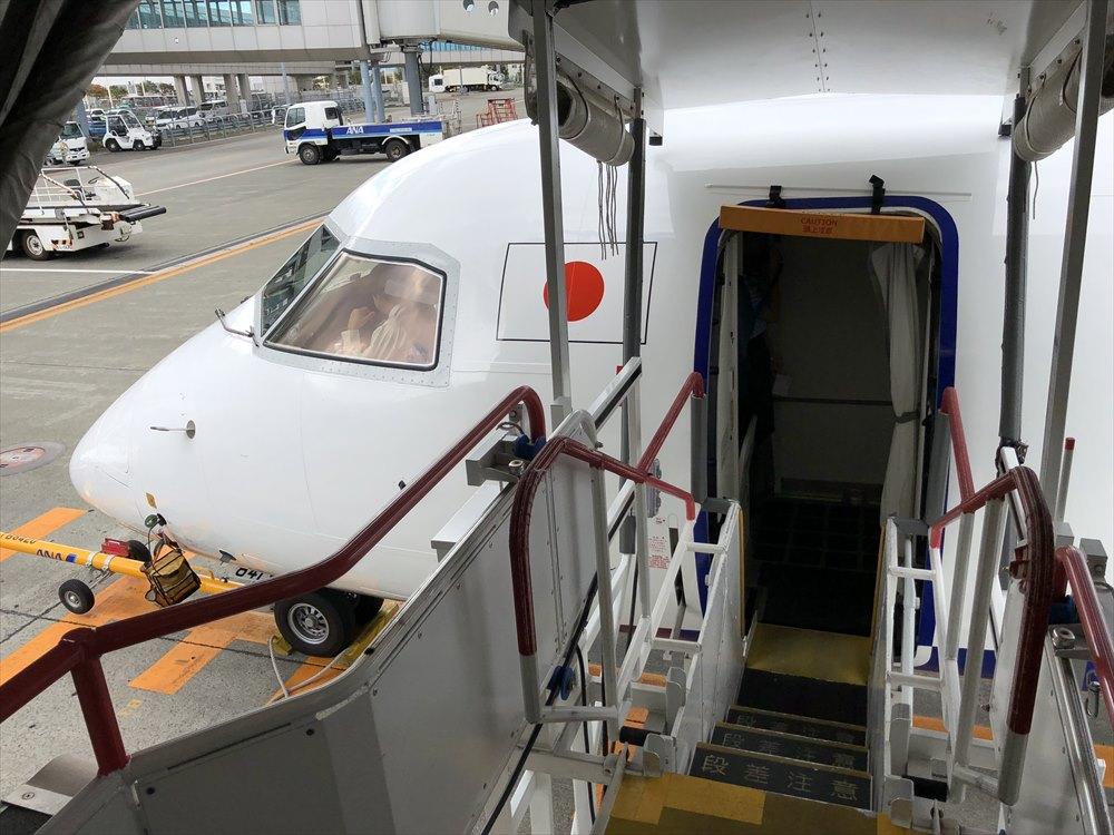 ANA1226便に搭乗2