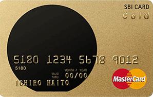 SBIゴールドカード券面デザイン