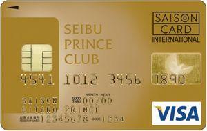 SEIBU PRINCE CLUBカード セゾンゴールド券面デザイン