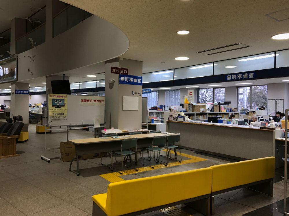 浪江町役場の帰町準備室
