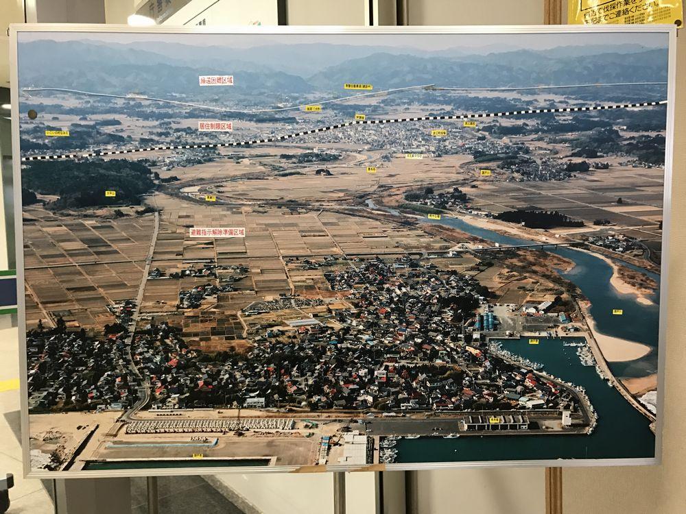 請戸の東日本大震災前の景観