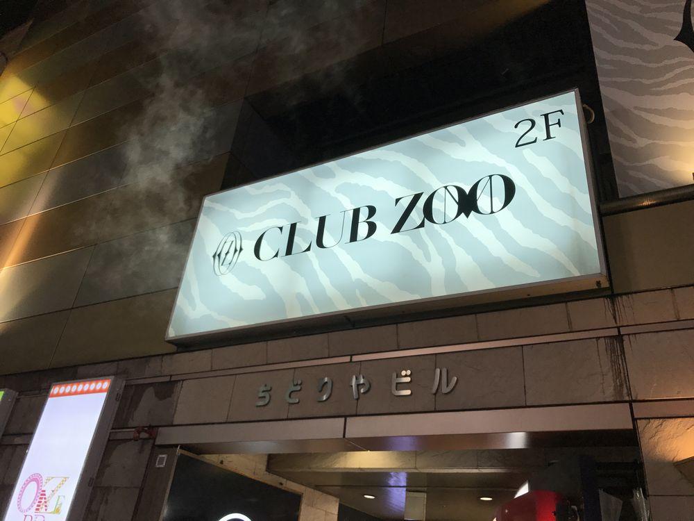 ZOO仙台の入口