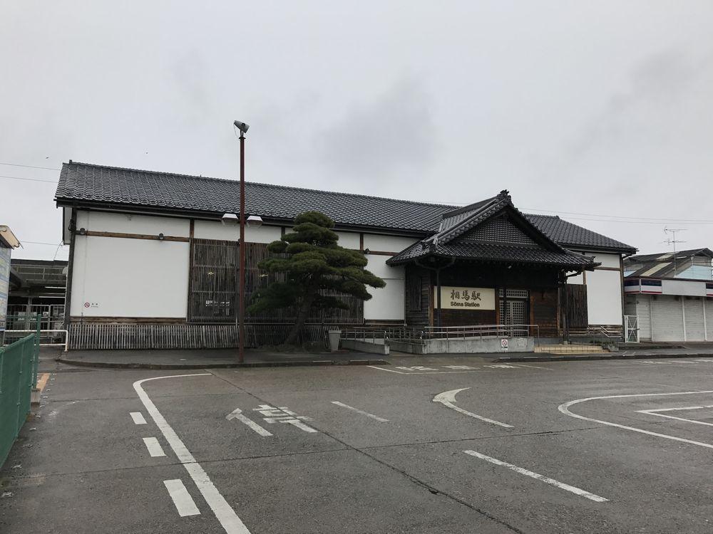 相馬駅の駅舎