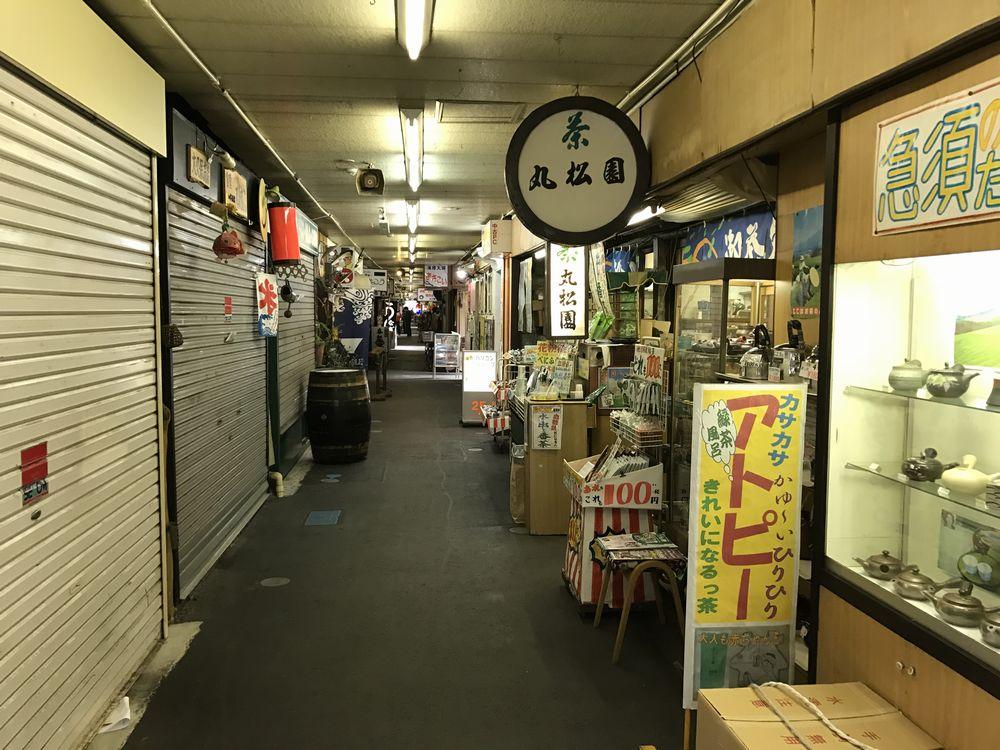 仙台のいろは横丁のお茶屋さん