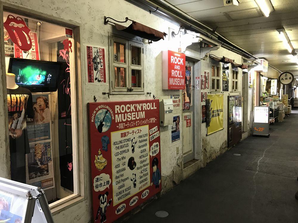 仙台のいろは横丁のレコードショップ