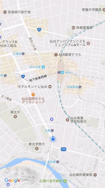 地下鉄南北線五橋駅近く