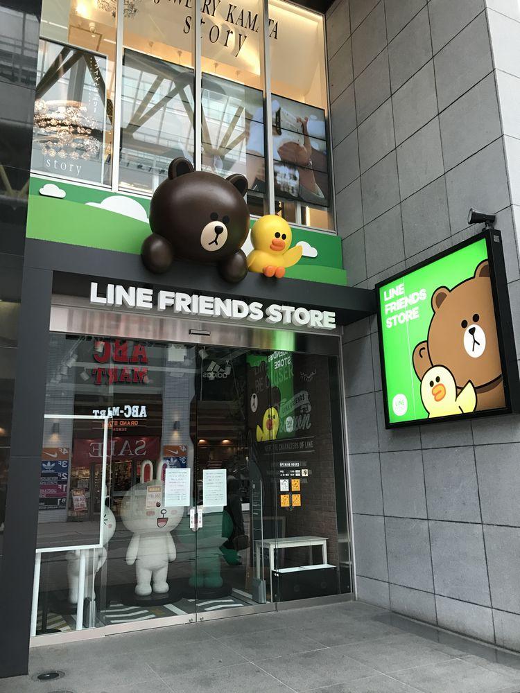 閉店した仙台のLINE FRIENDS STORE