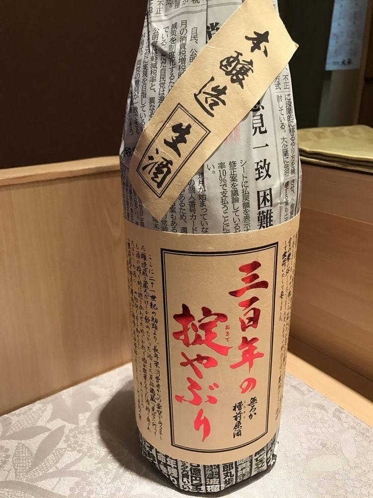 仙台「鮨一郎」の三百年の掟やぶり