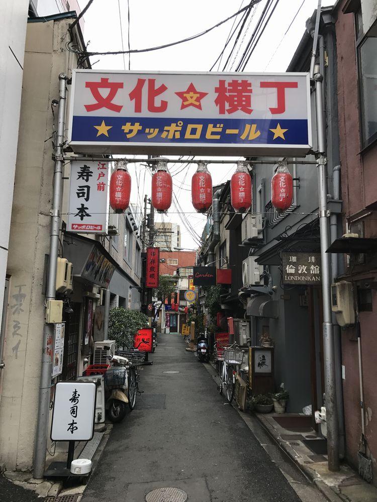 仙台の文化横丁
