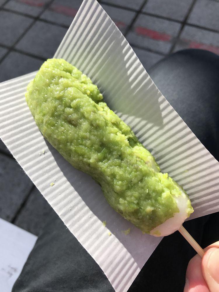青葉城でずんだ餅2