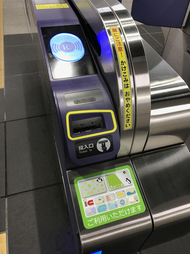 Suicaが使える仙台地下鉄東西線